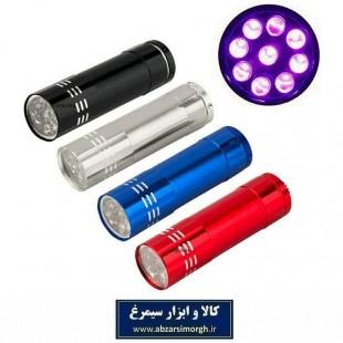 چراغ قوه LED Light با ۹ لامپ ال ای دی ECG-014