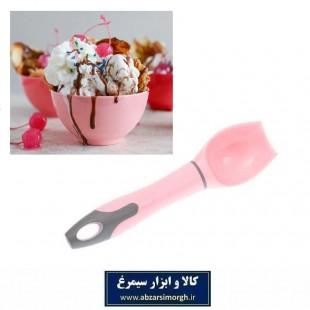 اسکوپ بستنی EV Style او استایل HGA-008