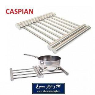 زیر قابلمه فلزی کشویی Caspian کاسپین HZG-002