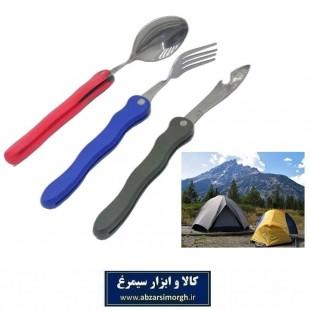 ست قاشق، چنگال و چاقو کوهنوردی و سفری تاشو HSG-003