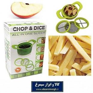 خرد کن دستی چند منطوره Chop & Dice چاپ اند دایس HSL-027