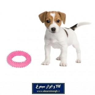اسباب بازی دندانی سگ Dog Dental Toy طرح دایان HPS-018