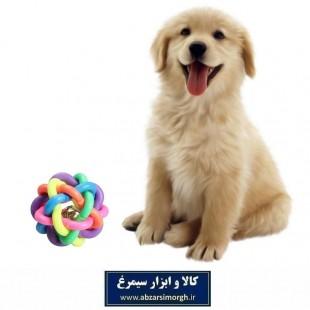 اسباب بازی حیوانات هپی پت توپ رنگین کمان HPS-019