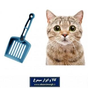 بیلچه مخصوص تمیز کاری خاک گربه هپی پت مدل مشا HPS-020