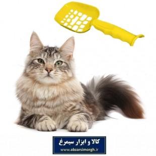 بیلچه مخصوص تمیز کاری خاک گربه هپی پت مدل فیبی HPS-021