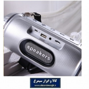 اسپیکر بلوتوث انرجایزر مدل DSM-036  BTS102
