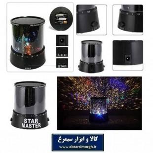 چراغ خواب ماه و ستاره Star Master استار مستر ELU-008