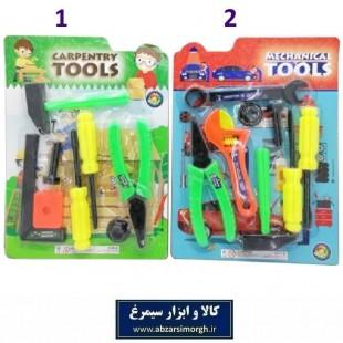 ست ابزار اسباب بازی در ۲ طرح مکانیکی و نجاری TAB-008