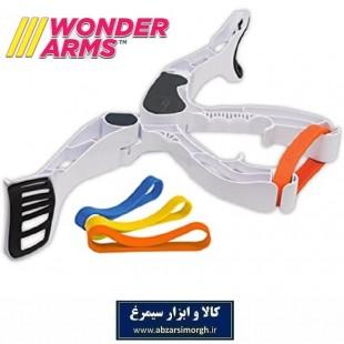 دستگاه تناسب اندام، لاغری و فیتنس Wonder Arms واندر آرمز VBS-006