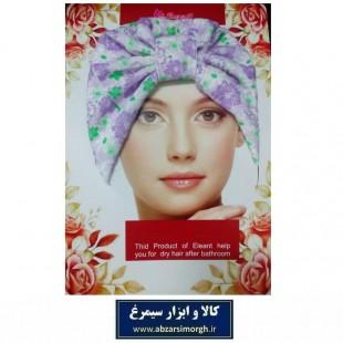 کلاه حمام الگانت Elegant ارزان قیمت HHM-012
