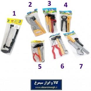 ست ابزار اسباب بازی بسته بندی سلفونی خارجی ارزان قیمت TAB-009