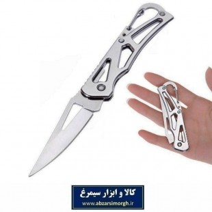 چاقو سفری تاشو بدنه فلزی سیلور NAC-002