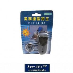 جا کلیدی کمربند کشویی Mei Li Da پلاستیکی HSK-047