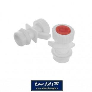 شیر کلمن Coleman مدل پیچی یا گرد پلاستیکی HKM-004