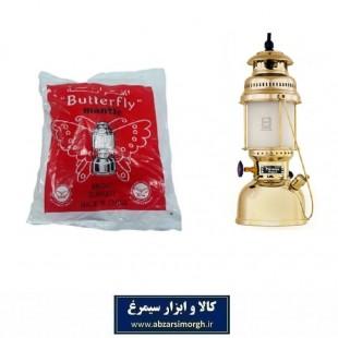 توری چراغ زنبوری یا گازی Butterfly Mantle طرح پروانه HFI-004