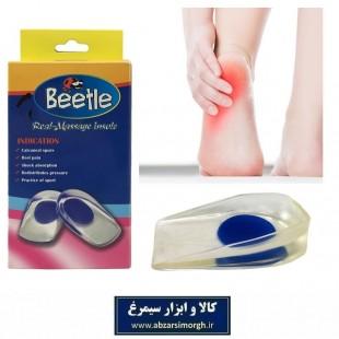 کفی طبی خار پاشنه سیلیکونی Beetle بیتل زنانه و مردانه ZAG-006