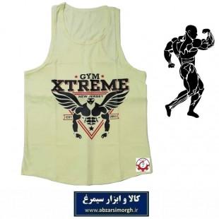 رکابی بدنسازی مردانه Gym Xtreme اکستریم جیم رنگ لیموئی VLV-002C