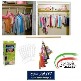 رخت آویز Wonder Hanger واندر هنگر تولید ایران ۸ عددی PCL-008