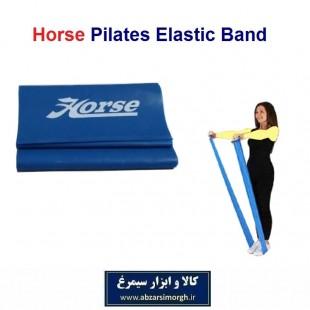 کش ورزشی پیلاتس Horse هورس ۱۲۰ سانت VKB-008