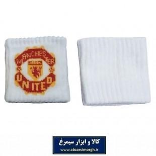 مچ بند ورزشی باشگاه .Manchester United F.C منچستر یونایتد ۲ عددی VMB-016