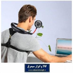 پنکه شارژی USB همراه Dian Di گردنی EFA-012