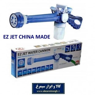کارواش خانگی چند کاره Ez Jet ایزی جت با تفنگ ۸ حالته تولید چین KKW-052