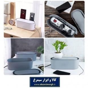 باکس نظم دهنده سه راهی برق و شارژر موبایل I Box آی باکس EOR-001