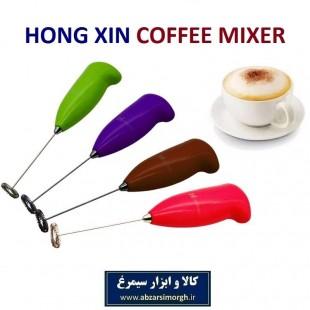 همزن قهوه، کاپوچینو و کف ساز شیر Hong Xin هونگژین باتری خور HNO-005