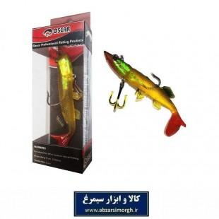طعمه ماهیگیری Oscar اسکار ژله ای NFS-007