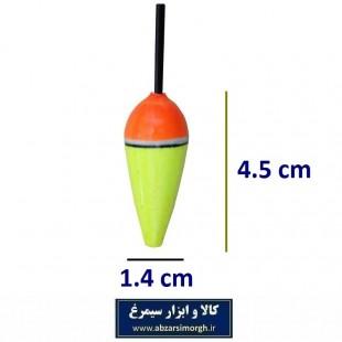 شناور ماهیگیری رنگ زرد فسفری و قرمز ۴.۵ سانت NFS-013