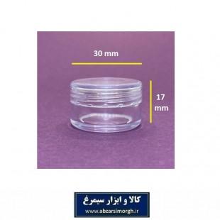 ظرف درب دار کریستال کرم و ژل درب شفاف ۵ گرم بسته ۱۰ عددی PZJ-006