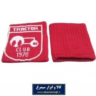 مچ بند ورزشی باشگاه فوتبال Tractor F.C تراکتور سازی ۲ عددی VMB-018