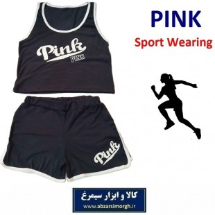 ست نیم تنه و شلوارک ورزشی زنانه Pink پینک رنگ مشکی