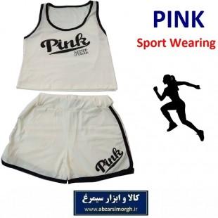 ست نیم تنه و شلوارک ورزشی زنانه Pink پینک رنگ کرم