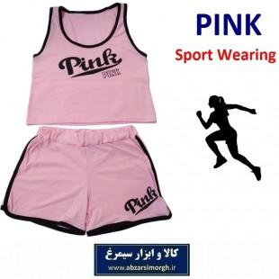 ست نیم تنه و شلوارک ورزشی زنانه Pink پینک رنگ سفید