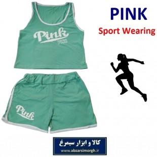 ست نیم تنه و شلوارک ورزشی زنانه Pink پینک رنگ صورتی