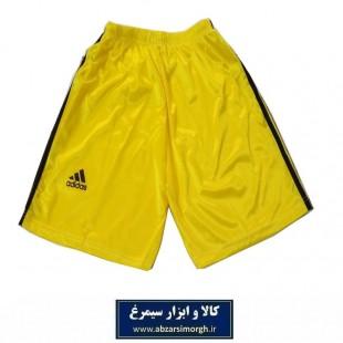 شلوارک ورزشی مردانه طرح Adidas آدیداس رنگ زرد