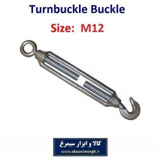 بست غورباغه ای یا اتصال مهارکش سایز ۱۲ کد SBG-054