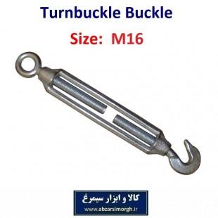 بست غورباغه ای یا اتصال مهارکش سایز ۱۶ کد SBG-056