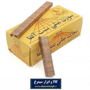 سوزن منگنه مبلی Best Alfa بست آلفا سایز ۸۰/۱۰ تولید ایران AMK-052