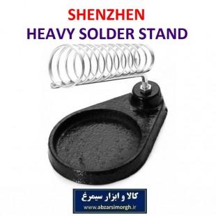 پایه هویه چدنی سنگین Shenzhen شنژن جعبه دار BHV-054