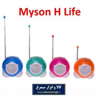 رادیو کوچک Myson H Life مایسان باتری خور EST-001