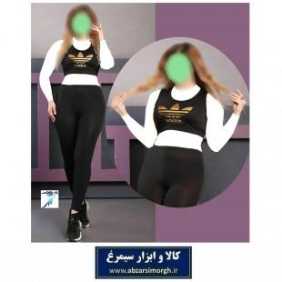 نیم تنه و ساپورت ورزشی زنانه Adidas آدیداس مشکی + هدیه سیمرغ VLV-008
