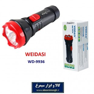چراغ قوه دستی Weidasi ویداسی مدل WD-9936 شارژی ECG-015