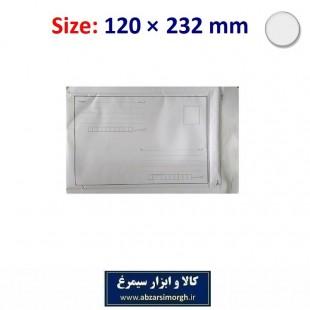 پاکت حبابدار پستی سایز ملخی یا چکی بسته ۱۰ عددی OPK-009