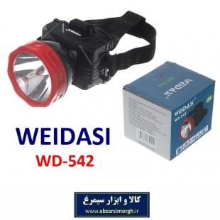چراغ پیشانی و هدلایت Weidasi ویداسی مدل WD-542 شارژی ECG-016