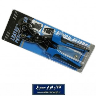 کمربند سوراخ کن و پانچ Leather Punch Plier فلکه ای یا خورشیدی AKS-006