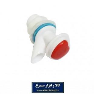شیر کلمن Coleman مدل فشاری طرح قلب فروش تک و بسته ۱۰ عددی HKM-005