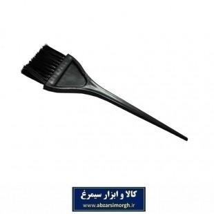 قلم مو و برس رنگ مو پلاستیکی ZGM-001