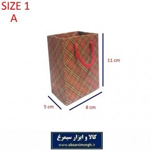 ساک کادویی و هدیه سایز ۱ کاغذ کرافت OPK-013